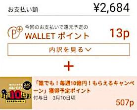 Screenshot_20200211_003129_com.huawei.android.launcher-494x1024