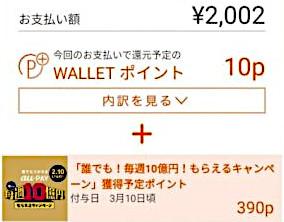 Screenshot_20200211_012626_com.huawei.android.launcher-494x1024